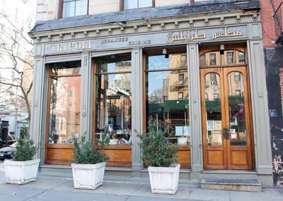 Bagel Cafe  Clinton Street Brooklyn Ny